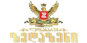Georgian_Beer_300x150