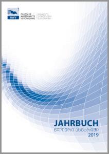 Jahrbuch-2019-Cover-CC20-212x300-1_tinified Unsere Publikationen sowie externe Publikationen bieten Ihnen einen umfangreichen Überblick rund um den georgischen Markt!